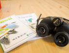 バードウォッチングセット(双眼鏡・鳥の観察図鑑)
