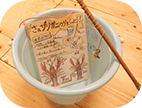 ザリガニ釣りセット(竿・エサ・バケツ)200円/セット ※5月~10月のみ