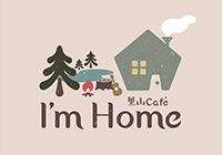 里山cafe I'm Home