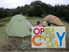 【通常版】OPEN CAMP DAY 2020