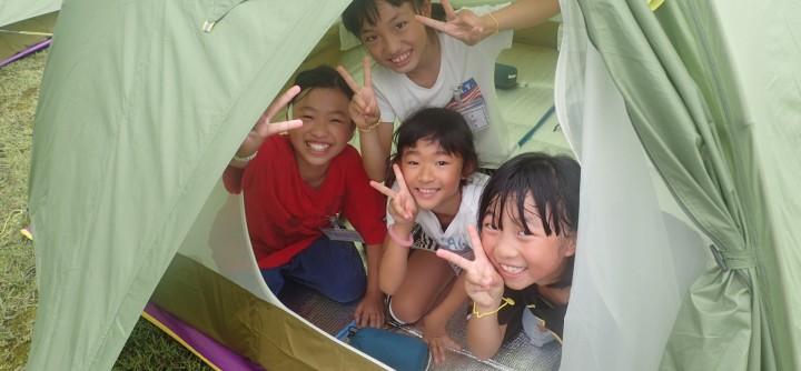 いただきますキャンプ【2泊3日】