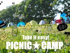 秋のpicnic★camp