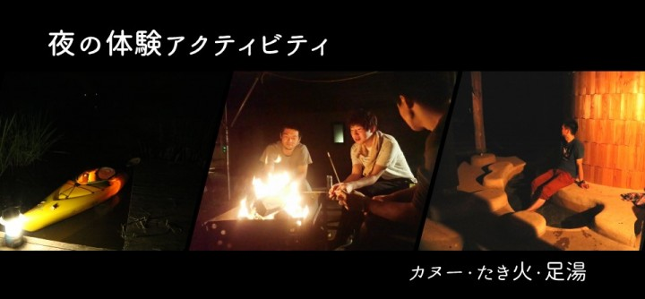 【終了】森と焚き火とハンドパン