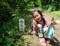【終了】 親子のよちよち山登りデビュー教室(時水城山)